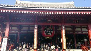 1/25日曜日のコーデと東京遠征