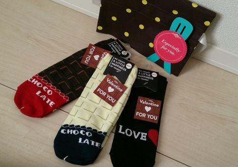 3COINSのバレンタイン用の靴下