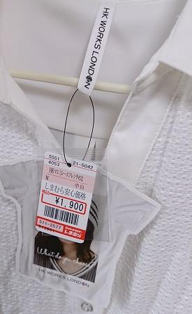 HK WORKS LONDONの半袖シャツ