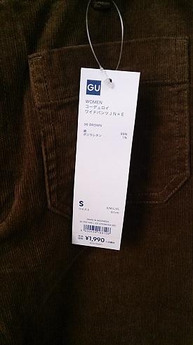 GUのコーデュロイワイドパンツ