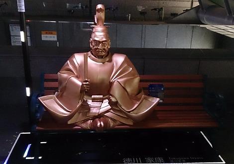 黄金の徳川家康