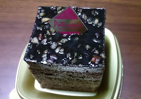 セブンのミニケーキ