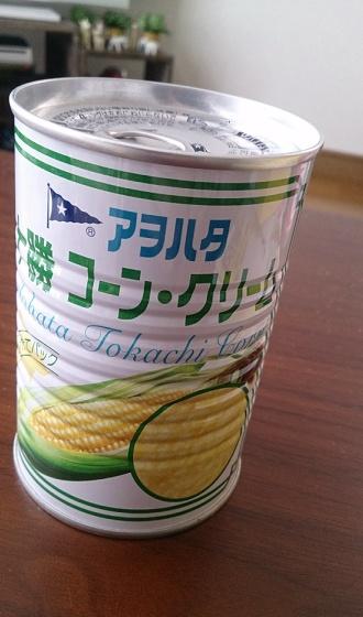 アヲハタのコーンクリーム