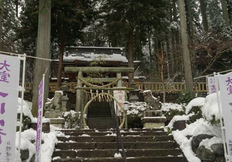 日光市の高龗神社