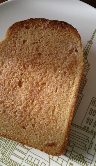 シュガートーストきなこ揚げパン風味