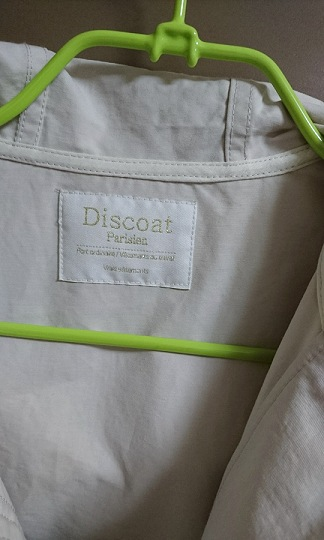 Discoatで買った服