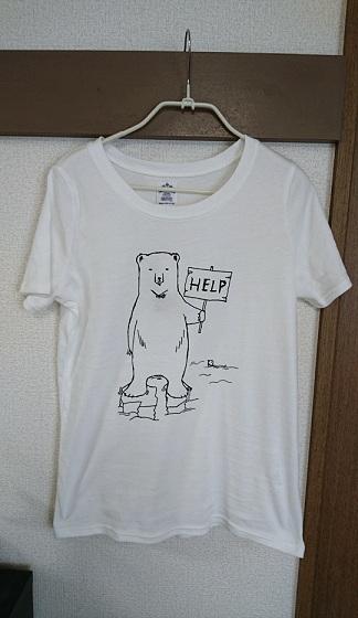 marmeladeのクマTシャツ