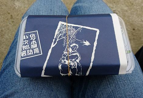 岩国寿司のパッケージ