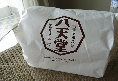 八天堂のクリームパン外袋