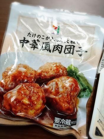 セブンの中華風肉団子