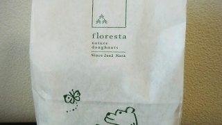 フロレスタのドーナツは味は素朴でも見た目が鮮やかですね