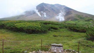 【9月・道東旅行1日目 その5】この日に行く予定のなかった『旭岳』へ