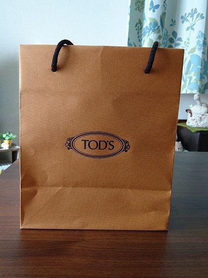 TOD'Sのバイカラーの財布