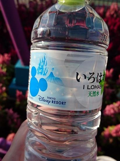 東京ディズニーランドのいろはす