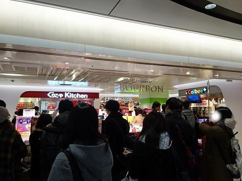 東京駅ブルボン特設会場