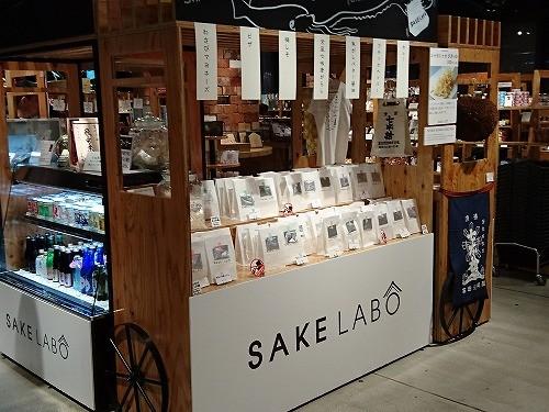 東急プラザ銀座店 SAKE LABO