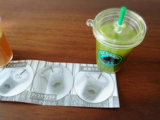 氷ぷかぷかcafeマスコット