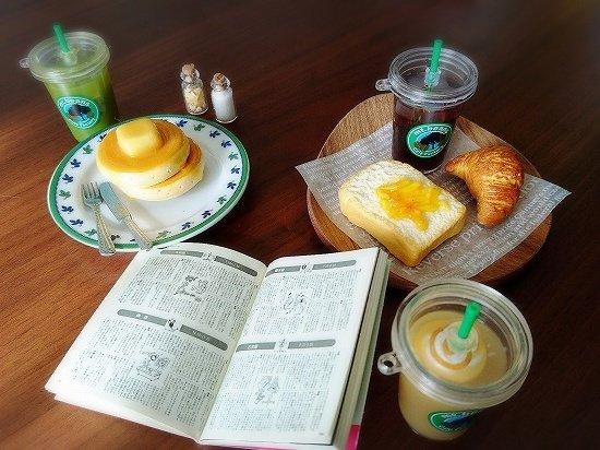 ミニチュアパンとミニチュアアイスコーヒー