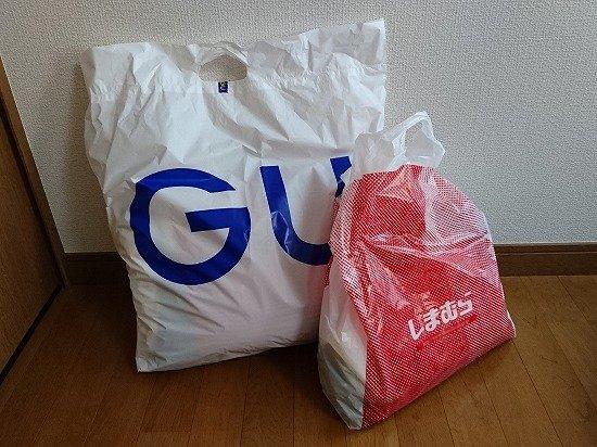 GUとしまむら購入品