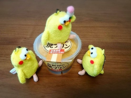 オハヨーの新鮮卵の焼プリンとポインコ兄弟