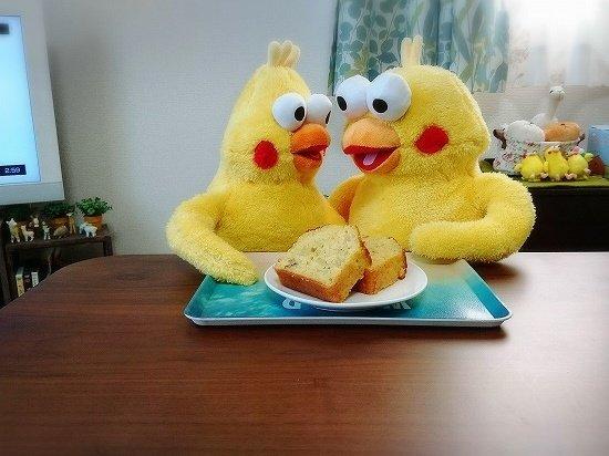 ポインコ兄弟とバナナのパウンドケーキ