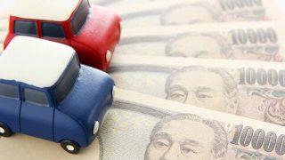もうすぐ13年目に突入する軽自動車の車検代は88,000円でした