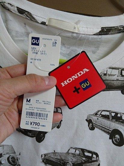 GU×HondaコラボグラフィックTシャツ