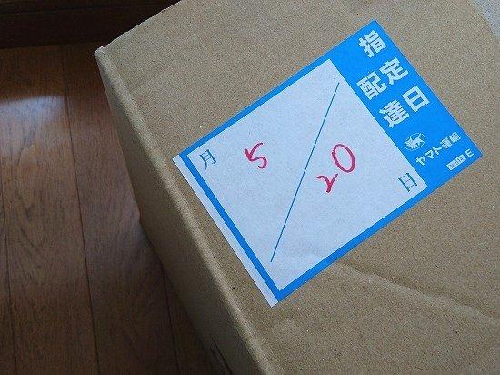 kaonashi00.jpg 2017年5月21日 36 KB 550 × 412 画像を編集 完全に削除する URL http://marutto-zakki.com/wp-content/uploads/2017/05/kaonashi00.jpg タイトル kaonashi00 キャプション 代替テキスト