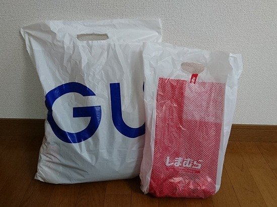 GUとしまむらのショップ袋