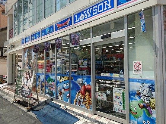 ドラクエコラボ店舗 ローソン外神田三丁目店