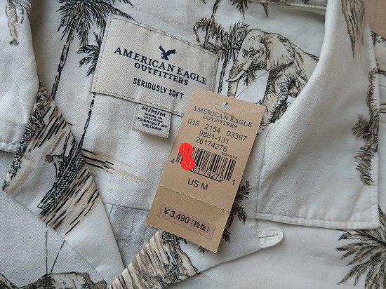 アメリカンイーグル サファリ系シャツ