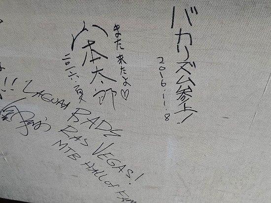 秋葉原 Cafe Moco ホットドックのお店