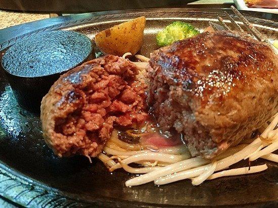 【那須】あ・かうはーど 肉厚ハンバーグ