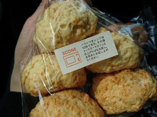 【那須】NASU SHOZO CAFE スコーンとクッキー