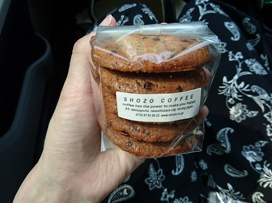 【那須】NASU SHOZO CAFE クッキー