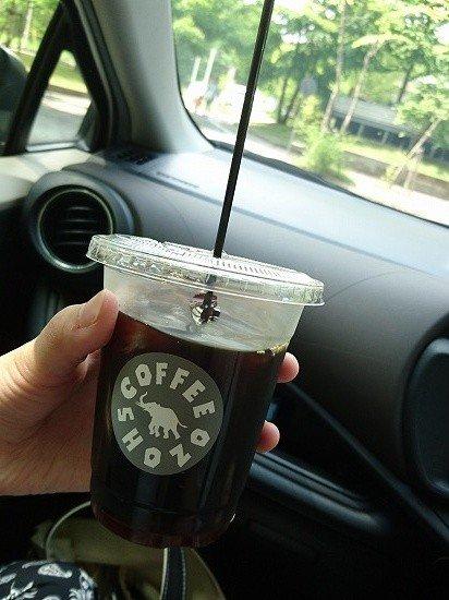 【那須】NASU SHOZO CAFE お持ち帰りアイスコーヒー