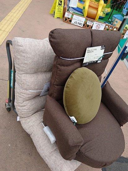 カインズホームの座椅子