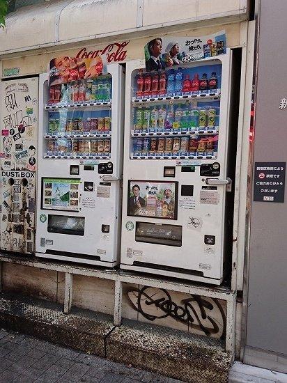 アルタ裏の届かない自販機