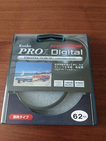 【SIGMA】18-250mm F3.5-6.3 DC MACRO OS 用のレンズカバー