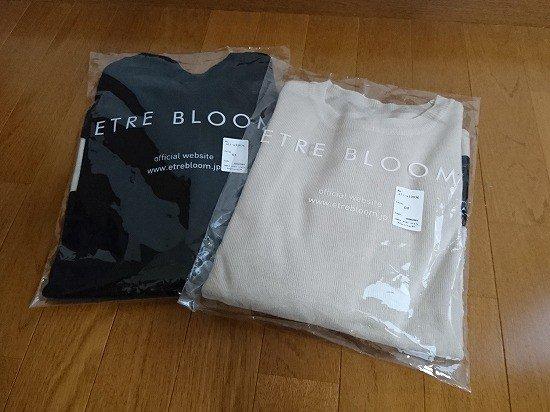【ETRE BLOOM】バイカラーニット