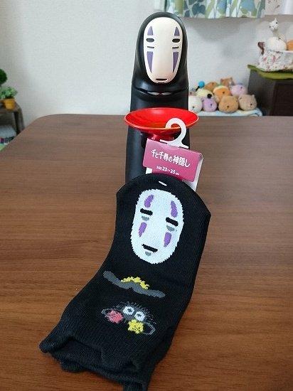 【しまむら購入品】フラワーティントリップとカオナシ靴下