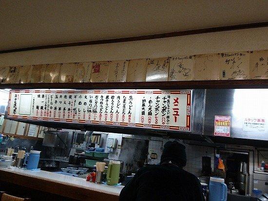 佐賀県武雄市の井出ちゃんぽん本店