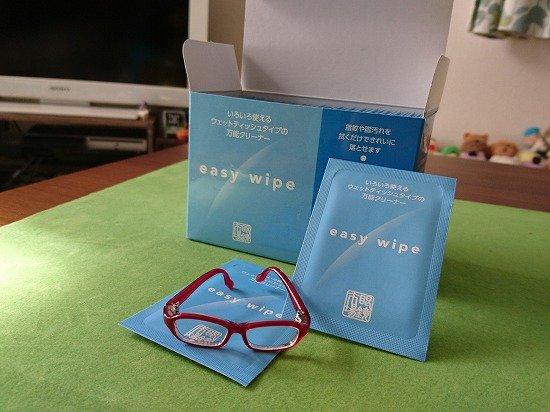 眼鏡市場 メガネのレンズクリーナー