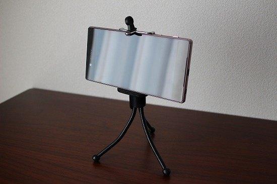 ダイソー スマートフォン用三脚スタンド