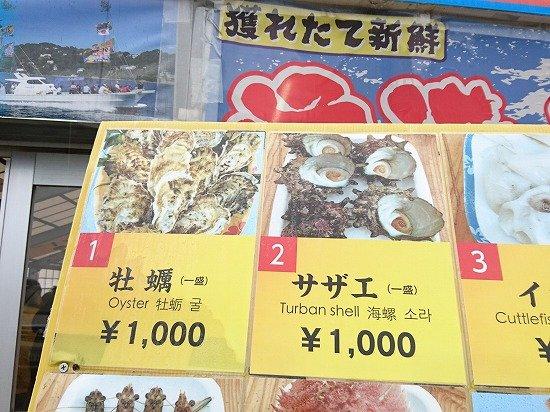 福岡県糸島市の牡蠣ハウス マルハチ