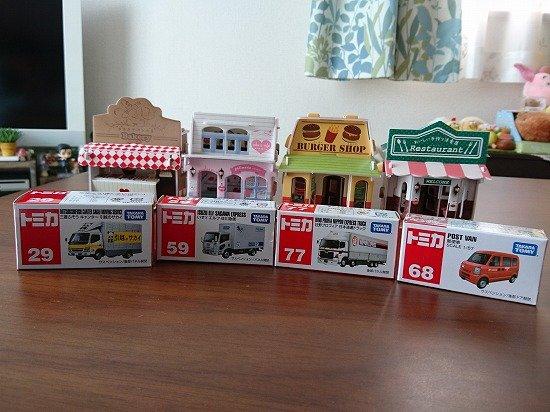 トミカ コレクション トラック系 働く車