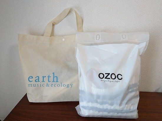 OZOCとearth music&ecology の袋