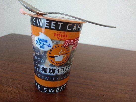 ぷるぷる食感のコーヒーゼリー