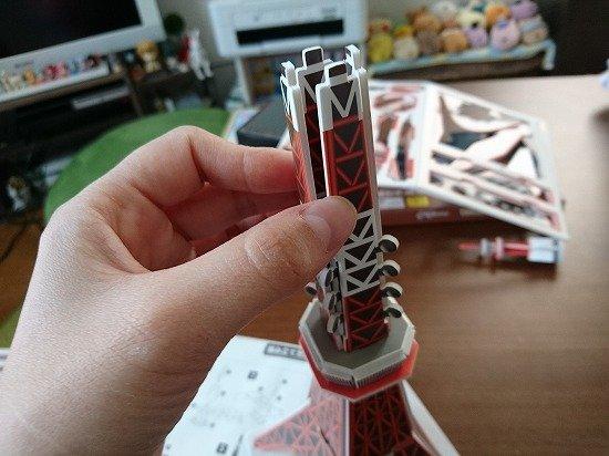 100円ショップのパズル 東京タワー