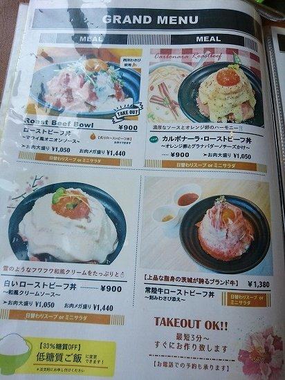 ひたちなかグルメ キッチンモアナイナ レインボーケーキ